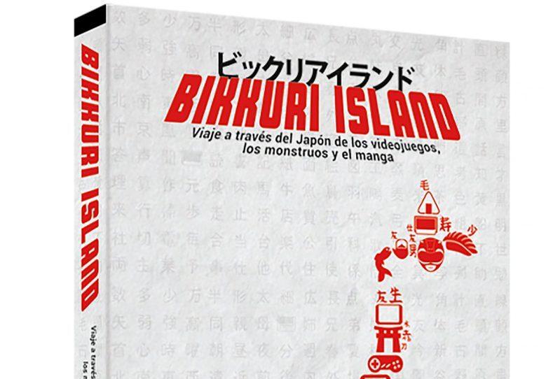 portada de Bikkuri Island